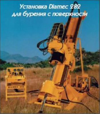 Буровой станок Atlas Copco Diamec 282